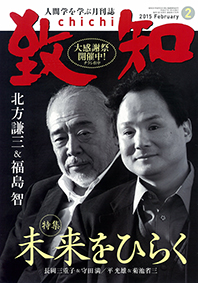 201502-cover